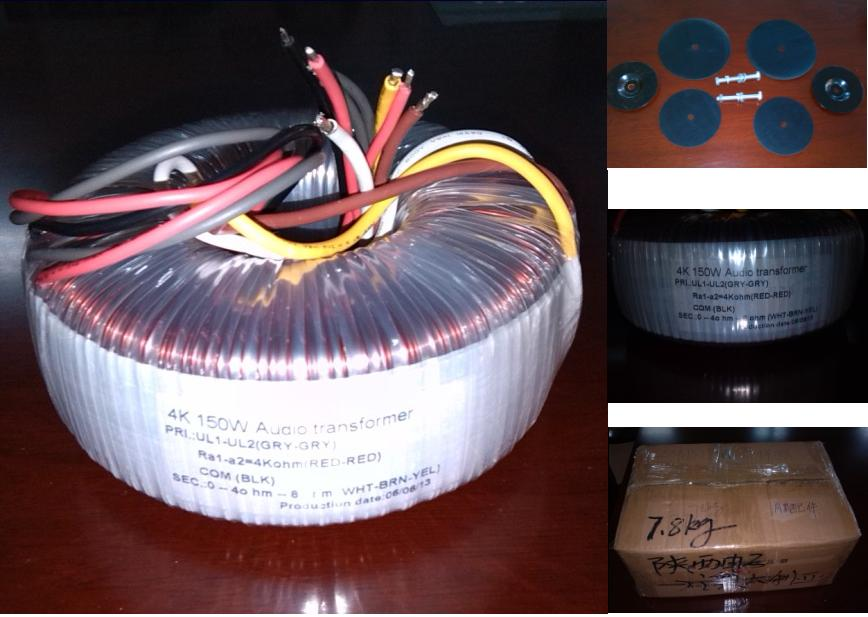 Series Inductor Filter